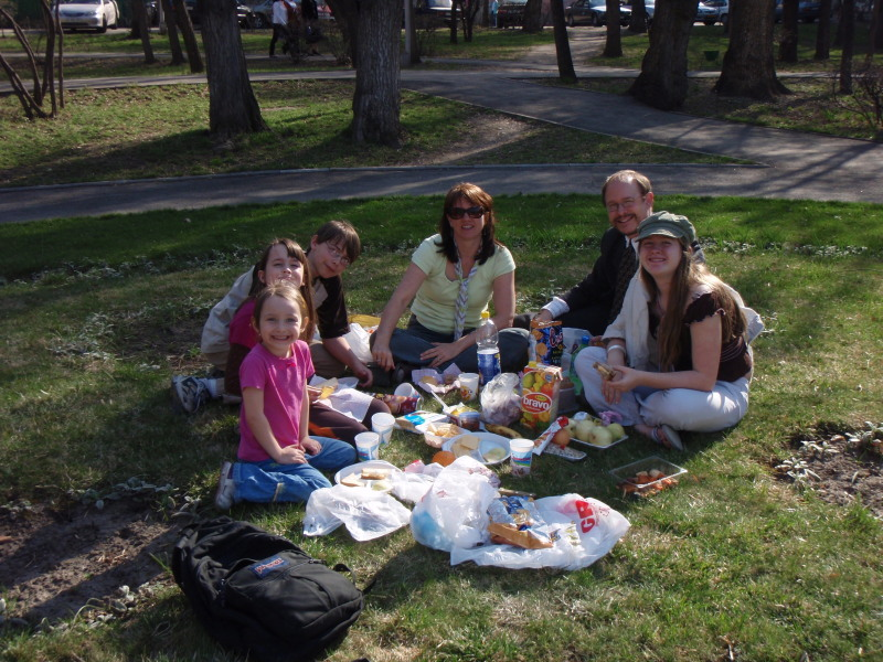 short essay on family picnic Essays related to my family 1 the definition of family when i think of the word family  my family, on the other hand, is not always as busy.
