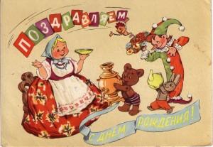jester and samovar
