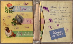 Little records cover
