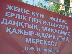 Presidents quote
