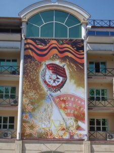 Victory Day poster I