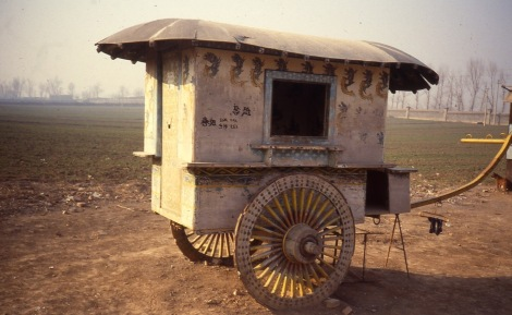 Chinese wagon