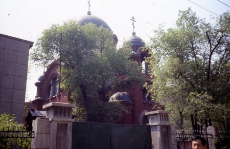 Orthodox church in Harbin