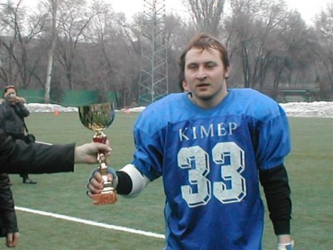 KIMEP football